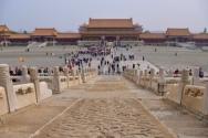 china - forbiddencity