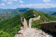 china - greatwall2