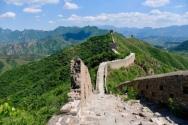 china - greatwall2